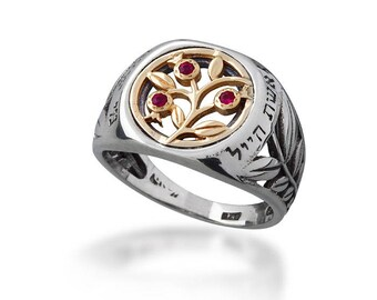 ON SALE Eshet Chayil Pomegranate Silver & Gold Ring