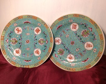 Vintage Chinese Plates, Bao Xiang Hua, Wan Shou Wu, Famille Plates, Longevity Plates, Chinese Decor, Turquoise Plate, Oriental Ceramics,