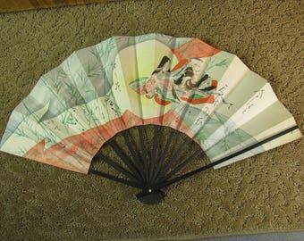 JAL Japan Airlines Guest Advertising Folding Fan