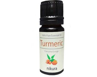 100% Pure Turmeric Essential Oil 10ml, 50ml, 100ml