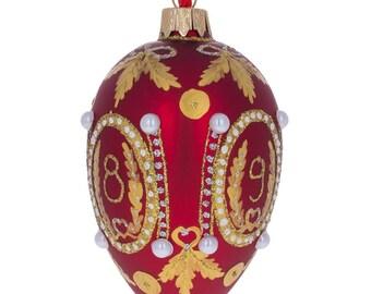 "4"" 1893 Caucasus Faberge Egg Glass Christmas Ornament"