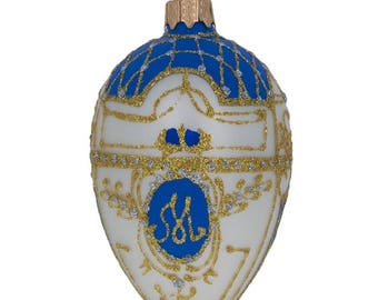 """4"""" 1903 Royal Danish Faberge Egg Glass Christmas Ornament"""
