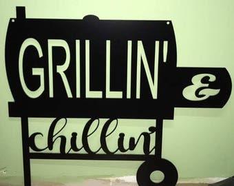 grillin chillin sign etsy. Black Bedroom Furniture Sets. Home Design Ideas