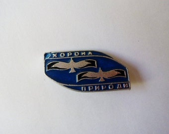 Soviet pin badges  Ukrainian pin Soviet collectible Gift for collector Protection nature protection pin Animals Birds pins  Made in USSR pin