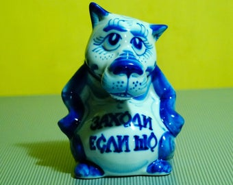 Russian Folk Lore Cartoon porcelain Wolf Gzhel figurine handmade Russia souvenir hand painted