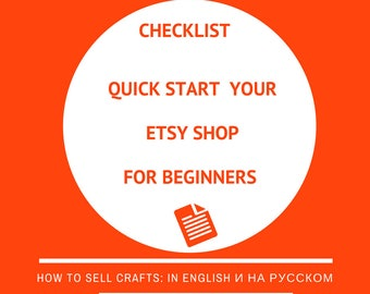 Seller guide for new seller Starting etsy shop New seller Etsy shop How to sell on etsy  Shophelp Help for beginners Instant Download