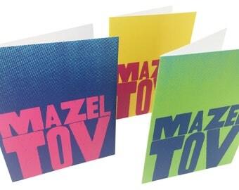 Mazel Tov Card     3 pack     bat mitzvah, bar mitzvah, wedding, baby, congratulations