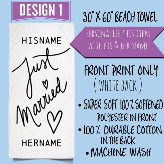 Just Married Personalized Beach Towel, Bride Towel, Honeymoon, Bride To Be, Beach, Wedding Gift, Custom Name Beach Towel, Bride Towels