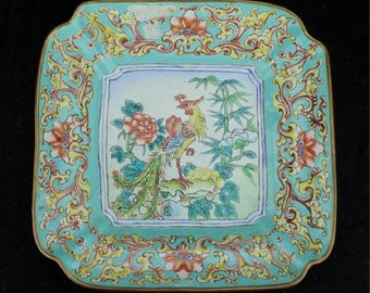 """8 1/4"""" Larger Chinese Enamel  Plate"""