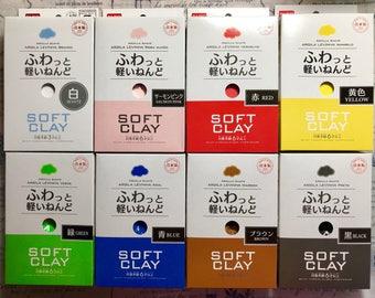 Daiso Clay — DIY Cheap Daiso Soft Clay