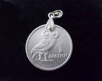 Authentic Greek Owl Coin Necklace Pendant