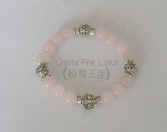 Crystal Pink Lotus 【OOAK  Rose Quartz  w/ Silver Color Rondelle Metal Beads Women's Beaded Bracelet】