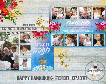 Hanukkah Card, Hanukkah Photo Card, Happy Hanukkah Card, Chanukah Card, Menora Floral Hanukkah PhotoCard, Holiday Card, Jewish Holiday Card