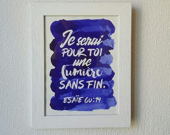 Frame with verse watercolor picture Christian biblical cut paper