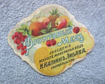 "Imperial Russia - Latvia Lemonade ""  Фруктовый Мед  "" label"