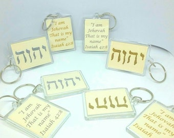Handmade Metallic Keyring for Jehovah's Witnesses- Jehovah is your name (Hebrew) Gold or Silver