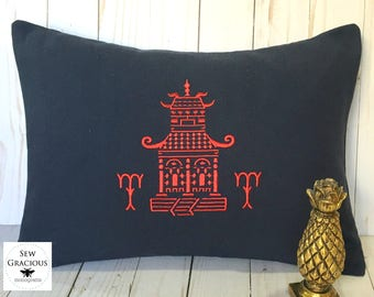 Chinoiserie Pagoda Monogram Pillow Cover to fit a 12x16 Decorative Throw Pillow. Asian Temple Embroidery. Personalized Gift.