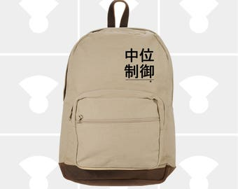 Laptop Backpack - Variety of Medium Control Graphics