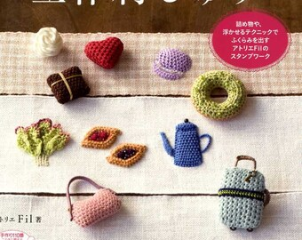 Kawaii Stumpwork Embroidery Designs Vol 2 - Japanese Craft Book