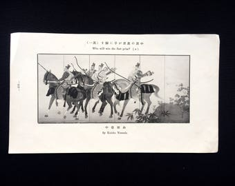 Japanese Print - Vintage Print - Samurai Print - Who will win the first price? (a) by Keichu Yamada (1868-1934) -  Small Size