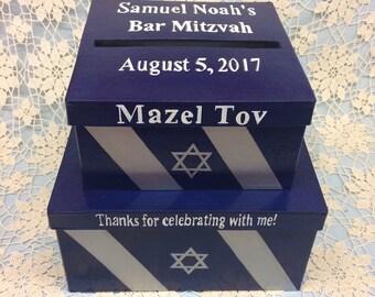 """2051, 2-Tier Bar Mitzvah Card Box, Bat Mitzvah Card Box, Gift Card Box, 10"""" square base and 8"""" square top"""