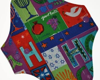Light Core- Happy Hanukkah Reusable Cloth Pantyliner Pad- 8.5 Inches