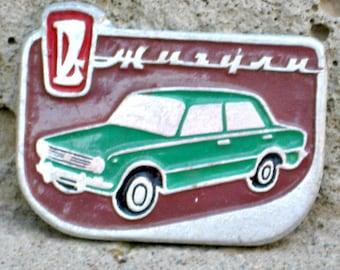 70s Pin Lada 1200 Voz-1201 Zhiguli Pinback Vintage Car
