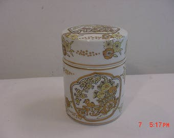 Vintage Chinese Ginger Jar  17 - 787