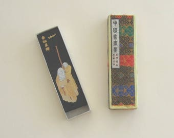 Vintage Chinese or Japanese Ink Block for Calligraphy