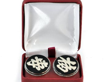 Vintage Cufflink Set - Chinese Export - Sterling with Onyx - Symbols for Good Luck and Longevity - Sammy, Hong Hong