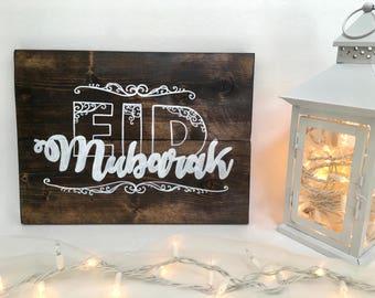 Wooden Eid Mubarak Sign - Opaque White Font