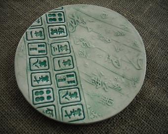 Mahjong Plate - Mahjong Pottery - Oriental Plate - Mahjong Dish - Oriental Pottery - Mahjong Gift - Chinese Plate