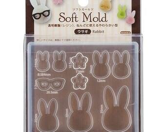 Japan Padico DIY Decoden Clay UV Resin Flexible Reusable Soft Mold - Bunny Rabbit 5 sizes Cabochon