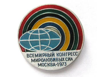 SALE, World Congress of Peace Forces, Moscow 1973, Sport, Soviet  badge, Vintage collectible badge, Soviet Vintage Pin, USSR, 1970s
