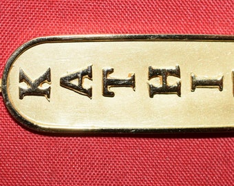 Customize YOUR NAME in hieroglyphic,18K GOLD Personalized Cartouche Pendant
