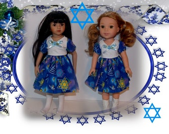 One Handmade Hanukkah  Dress  (Clothes only, Wellie Wisher and Mini Maru Dolls, Socks & Shoes not included)