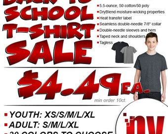 Back To School -  Sale - Youth T-Shirt- Adult T-Shirt- Apparel - Clothing