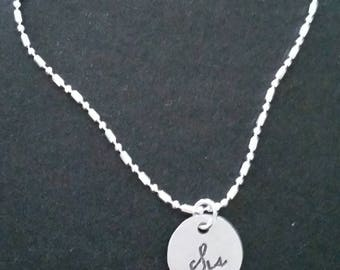 Sis Charm Necklace