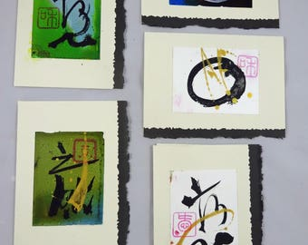 Zen Calligraphy Small Note Cards