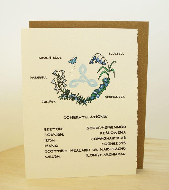 Celtic Congratulations! greeting card cute made in Canada baby celtic knot Breton Cornish Irish Manx Scottish Welsh Isles StPatricksDay
