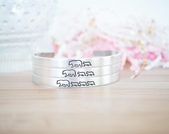Mama Bear Baby Bear Cuff Bracelet - Mama Bear Jewelry - Mom Jewelry - Mom Bracelet - Gifts for Mom - Mother's Day - Gifts for Her - Silver