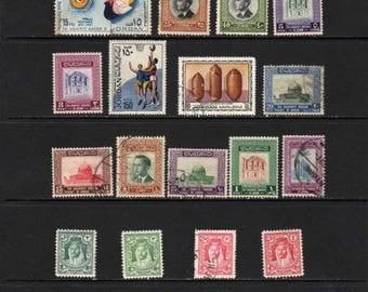 Jordan Stamps, Jordan Postage Stamps, Jordanian Stamps, Jordanian Postage Stamps, Jordan, Middle East Stamps, Arab Stamps