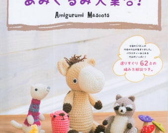 Amigurumi Animal Toys (AMI30), Japanese Craft eBook, Amigurumi Animal Charms, Amigurumi Keychain, Japan Crochet Pattern