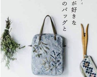 New book :Saito Yoko & Quilt party Quilt bags and pouches that we like
