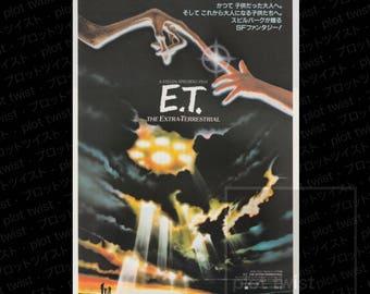 Vintage E.T. (1982) Japanese Mini Movie Poster - Chirashi