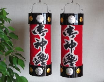 Chouchin・large(御神灯提灯)     Japanese Shrine Paper lantern  pair SHIPPING   FREE!