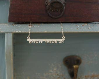 Kabbalah necklace, Jerusalem, Hebrew Necklace, Jewish jewelry, Bible necklace, Mothers necklace, Gift under 50, Judaica Necklace, Holy land