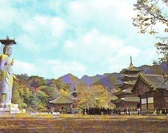 Vintage Bupju-sa (Temple) Korea Post Card. Unused Post Card. 1970s