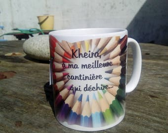 personalized mug to offer/Message on request