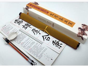 Chinese calligraphy set plus more